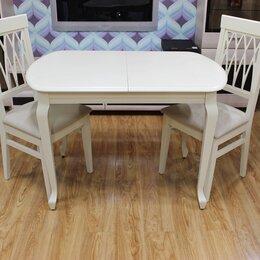 Столы и столики - Стол Прага массив в наличии, 0