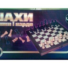 Настольные игры - Игровой Набор 3в1 Шахматы Шашки Нарды, 34х34см, S3828, 0