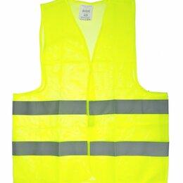 Одежда и аксессуары - Жилет безопасности сигнальный светоотражающий, 0
