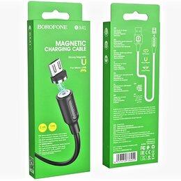Зарядные устройства и адаптеры - Магнитный кабель Borofone Micro usb., 0
