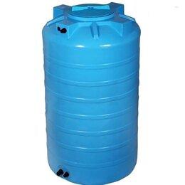 Бочки - Бочка пластиковая для воды ATV 500 литров синяя…, 0