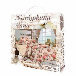 Постельное белье - Комплект постельного белья из бязи «Жемчужина Азии» , 100% хлопок, 0