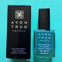 Лак для ногтей - Лак для ногтей Эксперт цвета 10мл TURQUOISE WATER (Бирюза) Avon, 0
