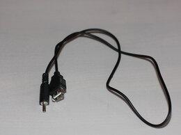Компьютерные кабели, разъемы, переходники - USB переходник на питание 12 В удлинитель, 0