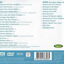 Музыкальные CD и аудиокассеты - C.C. Catch - Catch The Hits, 0