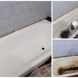 Ремонт и монтаж товаров - Реставрация ванн Сыктывкар, 0