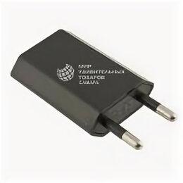 Сетевые карты и адаптеры - HAMY 4 адаптер сетевой, 0
