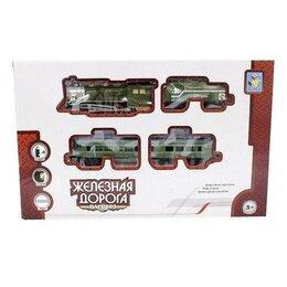 Детские железные дороги - Желез. дорога Паровоз с тендером и вагоном 410 см, 0