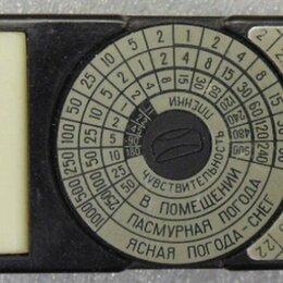 Прочее оборудование - Оптический фотоэкспонометр ОПТЭК производства Загорского ОМЗ, 0