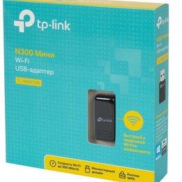 Сетевые карты и адаптеры - USB-адаптер, 0