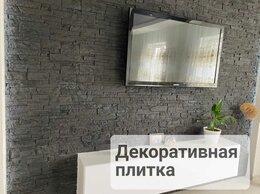 Облицовочный камень - Декоративный кирпич гипсовый, 0