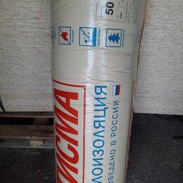 Изоляционные материалы - Утеплитель Изовер 50мм рулоны для кровли стен пола фасада, 0