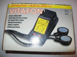Приборы и аксессуары - Витафон аппарат виброакустический медицинский, 0