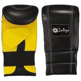 Перчатки для единоборств - Снарядные перчатки indigo, 0