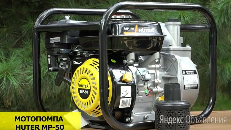 Бензиновая мотопомпа по цене 8900₽ - Мотопомпы, фото 0