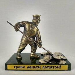 """Статуэтки и фигурки - Статуэтка """"Добытчик"""" бронза литье, 0"""