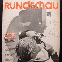 Словари, справочники, энциклопедии - Фото-Каталог Германия 1938г фотографический обзор FOTOGRAFISCHE RUNDSCHAU , 0