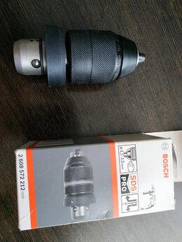 Для перфораторов - Быстросъемный патрон Bosch, 0
