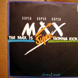 Виниловые пластинки - Supermax – Tha Max Is Gonna Kick Ya, 0