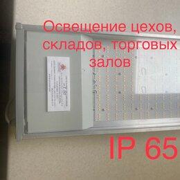 Прожекторы - Светильник светодиодный промышленный 120 Вт, 0