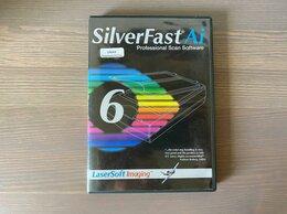 Сканеры - ПО Silverfast Ai 6 для калибровки сканера…, 0