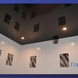 Потолки и комплектующие - Глянцевый натяжной потолок, 0
