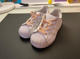 Обувь для спорта - Кроссовки детские Adidas superstar оригинал 24, 0