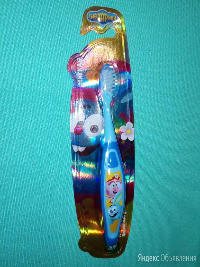 Детская зубная щетка Смешарики с рисунком на ручке 3+ по цене 45₽ - Зубные щетки, фото 0