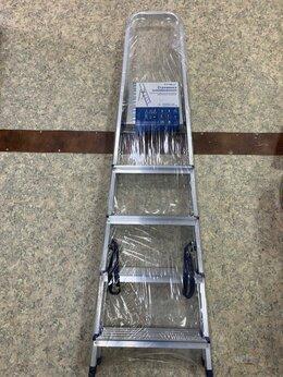 Лестницы и стремянки - Стремянка алюминиевая 5 ступени, 0