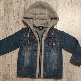 Куртки и пуховики - Джинсовая куртка на мальчика мkсam Kids р. 92-98, 0