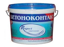 """Гипсокартон и комплектующие - Бетоноконтакт """"Респект"""" 20кг, 0"""