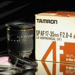 Объективы - Tamron AF 17-35 mm 2.8-4 for Nikon // 555 , 0