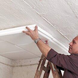 Ремонт и монтаж товаров - Монтаж систем двойной шумоизоляции для жилых помещений за 1 день под ключ., 0
