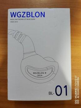Наушники и Bluetooth-гарнитуры - Наушники Blon BL-01, 0