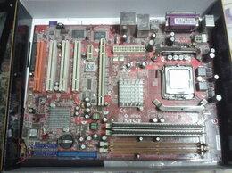 Материнские платы - MSI 945P NEO2 H, 0