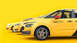 Водитель - Подключение Яндекс Такси. Водитель Яндекс Такси, 0
