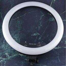 Переносные светильники - Кольцевая лампа 45 см, 0