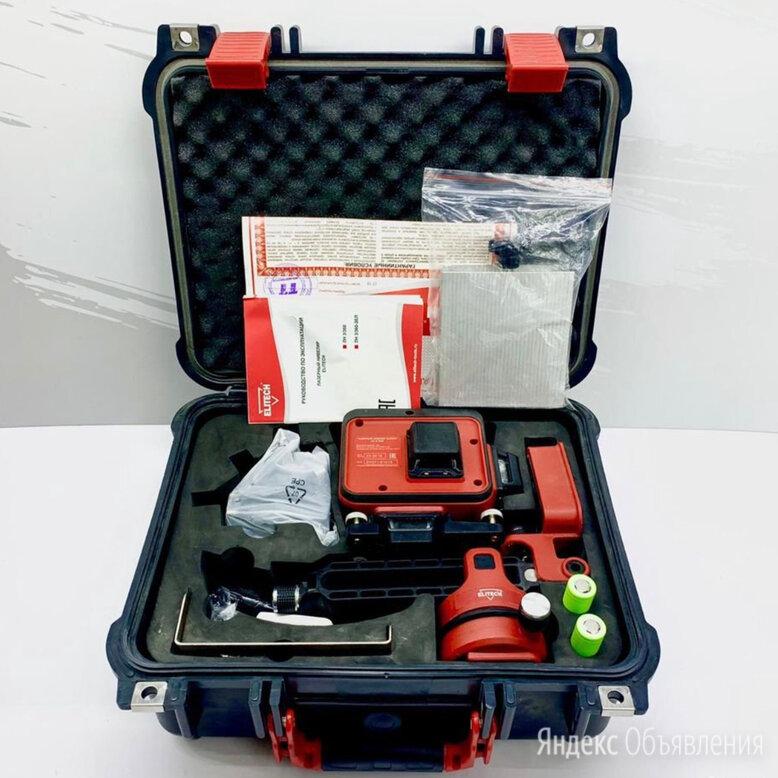 Лазерный урoвень самовыравнивающийcя ЕLITЕCH ЛН 3/360 по цене 14000₽ - Измерительные инструменты и приборы, фото 0