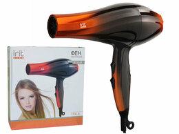 Фены и фен-щётки - Фен электрический Irit IR-3149 1500 Вт оранжевый, 0