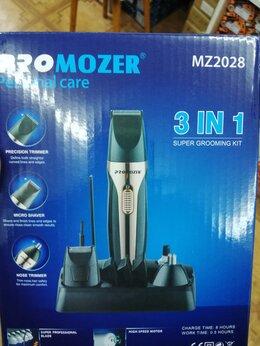 Машинки для стрижки и триммеры - Машинка-триммер ProMozer 3 в 1 для стрижки,…, 0