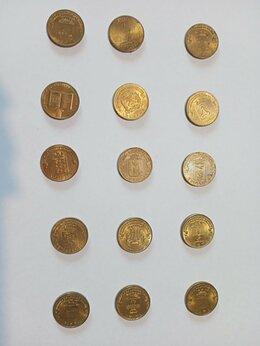 Монеты - Монеты юбилейные, 10 рублей ГВС, 0