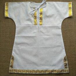 Крестильная одежда - Рубашка крестильная, 0