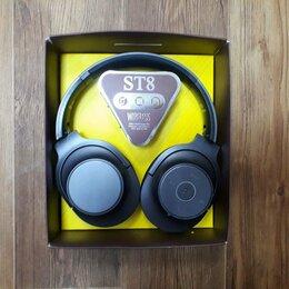 Наушники и Bluetooth-гарнитуры - Наушники Wireless ST8, 0