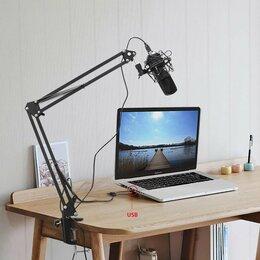 Микрофоны - Микрофон Maono USB A04 Blackout. Стойка. Попфильтр, 0