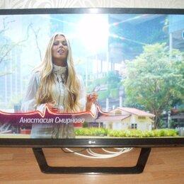 "Телевизоры - LCD телевизор 42"" Smart, LG 42LM620S, с дефектом., 0"