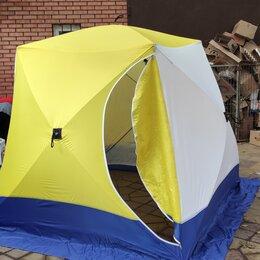 Палатки - Стэк куб-3, 0