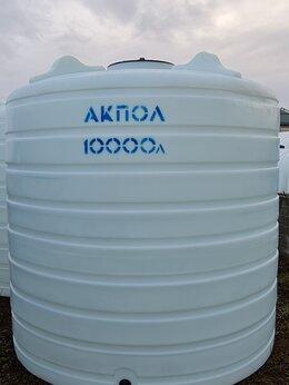 Баки - Пластиковые ёмкости для воды, 0