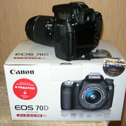 Фотоаппараты - CANON 70D(W)KIT (РСТ) (made in JAPAN), 0