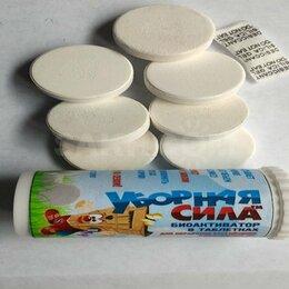 Аксессуары, комплектующие и химия - Дачный септик биосостав таблетки Уборная Сила для уличного туалета, 0