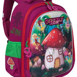 Рюкзаки, ранцы, сумки - Новый рюкзак школьный для девочек Grizzly , 0